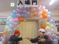 平成最後の寝屋川十字の園運動会!