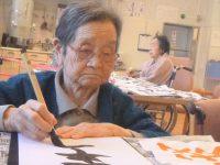 「平成」と「令和」を楽しくお習字!