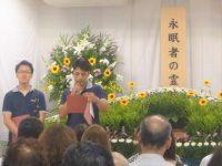 平成最後・令和最初の永眠者追悼式